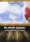 Un retrete Japonés y otras historias de interés